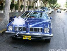 מכונית ענתיקה חתונת השנה