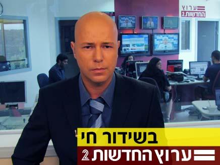 יוסי זילברמן, ערוץ החדשות (צילום: חדשות 2)