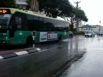 גשם באשדוד (צילום: חדשות 2)