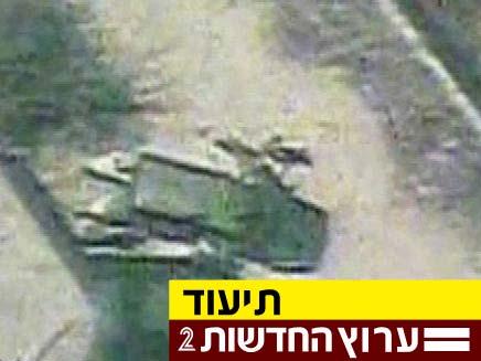 """צילום המזל""""ט מוכיח: הפיצוץ אירע במחסני נשק (צילום: דו""""צ)"""