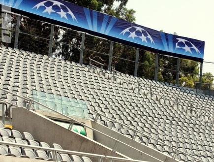אצטדיון בלומפילד. יארח את האלופות (משה חרמון) (צילום: מערכת ONE)