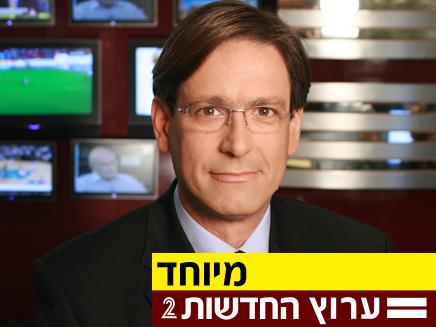 שליח חדשות 2 לטורקיה, ערד ניר (צילום: חדשות 2)