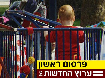 תינוק בעריסה (צילום: חדשות 2)
