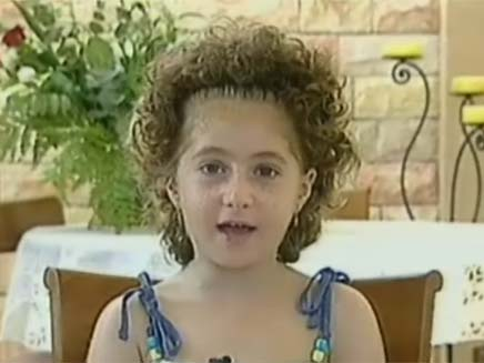 """קדוש. """"מרגישה כמו ילדה רגילה"""" (צילום: חדשות 2)"""