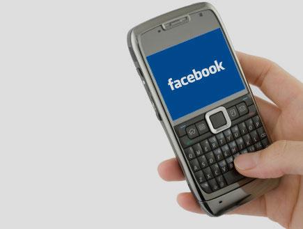 טלפון פייסבוק (אילוסטרציה) (צילום: serdar415, Istock)