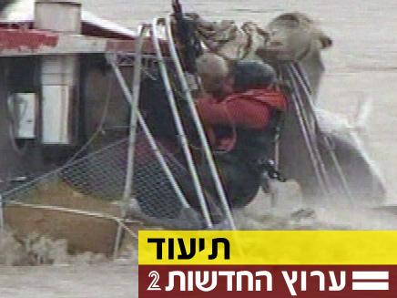 צפו בתיעוד החילוץ הדרמטי (צילום: חדשות 2)