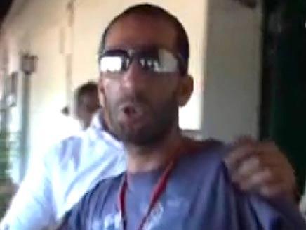 יניב בן נעים, הישראלי שנעצר על סחר בסמים