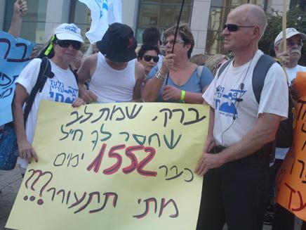 נועם שליט בהפגנה, היום (צילום: חדשות 2)