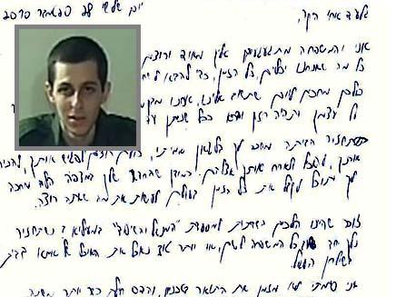 מכתבו של יואל לגלעד שליט (צילום: חדשות 2)