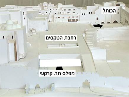 """כך ייראה מרכז המבקרים (צילום: הדמיית מחשב, יח""""צ)"""