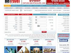 Net-travel
