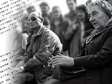 גולדה מאיר ומשה דיין - פרוטוקולים (צילום: חדשות 2)
