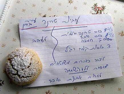 עוגיות טחינה - המתכון (צילום: תומר פרת)