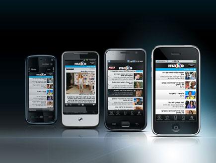 אפליקציית mako בסמארטפון (צילום: mako)