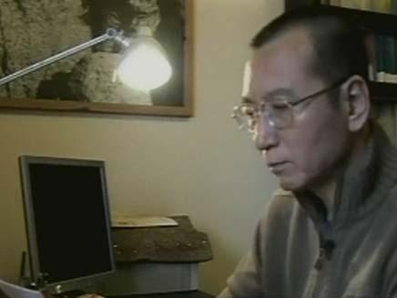 ליו קסיובו, הזוכה בפרס נובל לשלום