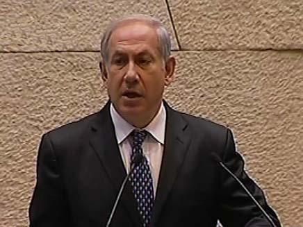 נתניהו במליאת הכנסת (צילום: חדשות 2)