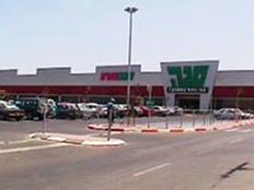 מגה, סופרמרקט (צילום: חדשות 2)