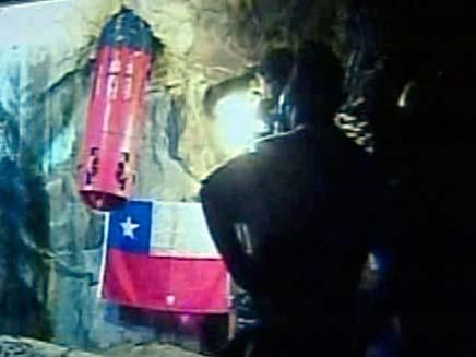 חילוץ הכורים בצ'ילה