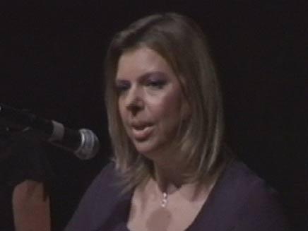 שרה נתניהו (צילום: חדשות 2)