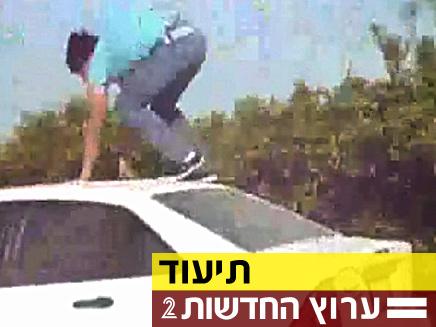 """""""רכיבת רכבים"""" (צילום: חדשות 2)"""