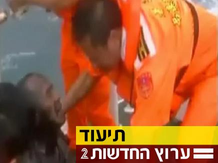 חילוץ ימי (צילום: חדשות 2)