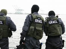 """במקום הראשון: הימ""""מ הישראלי (צילום: מגב)"""
