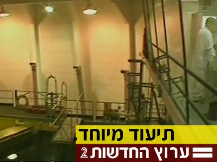 הצצה נדירה לכור הגרעיני בשורק (צילום: חדשות 2)