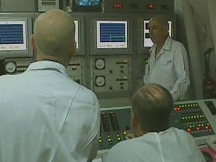 הכור הגרעיני בנחל סורק (צילום: חדשות 2)