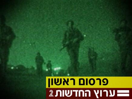 לוחמי השייטת (צילום: חדשות 2)