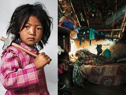 אינדירה - איפה ילדים ישנים (צילום: Telegraph)