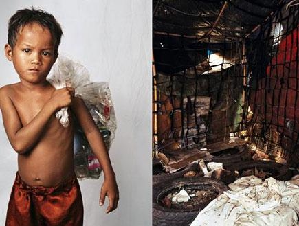 רואטי - איפה ילדים ישנים (צילום: Telegraph)