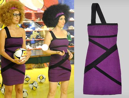 עלמה זק ושני כהן בשמלות סגולות- איפה קנית (צילום: עידו איז'ק)