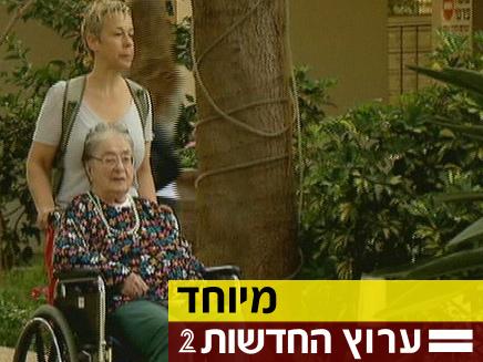 זקנה (צילום: חדשות 2)