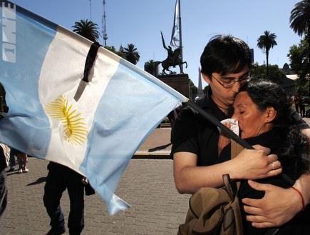 ארגנטינה באבל.המחזור הקרוב בוטל (GettyImages) (צילום: מערכת ONE)