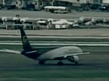נסיון פיגוע במטוס אמריקני שהמריא מתימן לפילדלפיה (צילום: חדשות 2)
