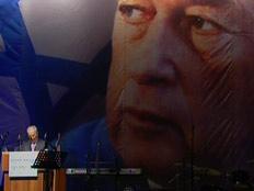 העצרת המרכזית לציון רצח רבין, ארכיון (צילום: חדשות 2)