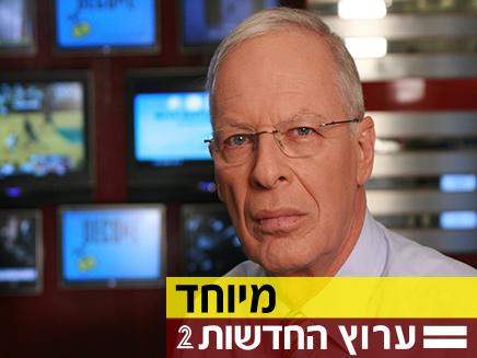אהוד יערי, מיוחד (צילום: חדשות 2)