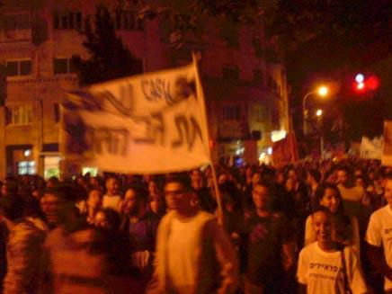 הסטודנטים מפגינים נגד חוק האברכים (צילום: מור בר אילן)