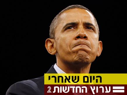 "נשיא ארה""ב, ברק אובמה. ארכיון (צילום: רויטרס)"