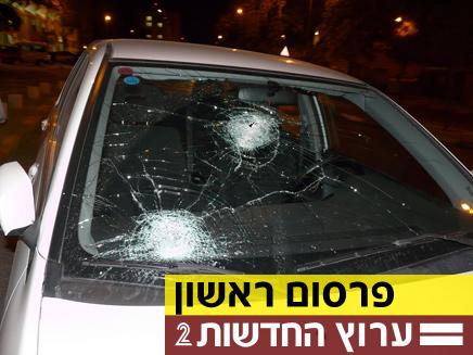 הרכב לאחר הפגיעה (צילום: אסף בן ארי)