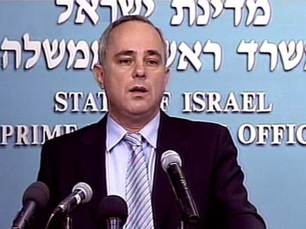 שר האוצר שטייניץ (צילום: חדשות 2)