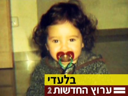 תינוק שנפלה עליו הדלת (צילום: חדשות 2)
