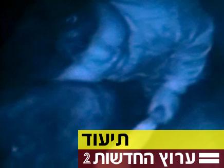 ילדה בת 3 מחולצת מבור בארגנטינה (צילום: חדשות 2)