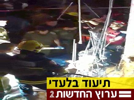 צפו בחילוץ הפועל, הערב (צילום: חדשות 2)
