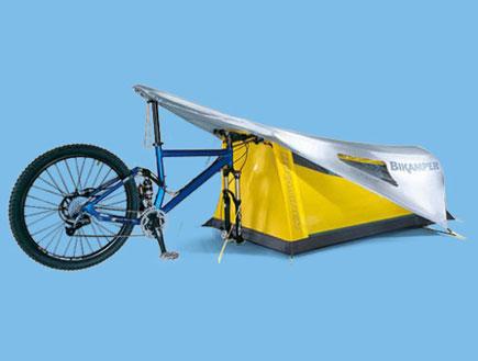אוהל האופניים (צילום: האתר הרשמי)