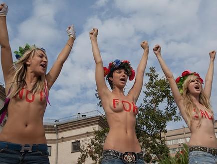 FEMEN (צילום: האתר הרשמי)