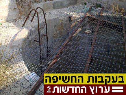 הבאר החשופה ברחובות (צילום: חדשות 2)