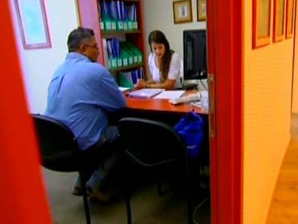ביטוח לאומי (צילום: חדשות 2)