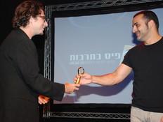 רע מוכיח מקבל פרס מקובי אפללו (צילום: שמואל רחמני)