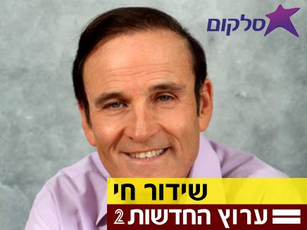 עמוס שפירא (צילום: חדשות 2)